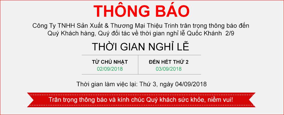 Thông báo lịch nghỉ lễ Quốc Khánh 2/9 năm 2018